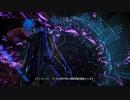 【DLC】 Horizon Zero Dawn 凍てついた大地 ゆっくり実況 13 ...