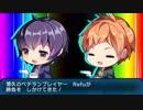 【ポケモンUSM】Uと勝ちたいタッグ戦【VSサントスさん&Refuさん】