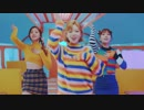 [K-POP] TWICE - Heart Shaker (MV/HD) (和訳付)