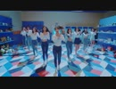 TWICE(트와이스) Heart Shaker MV