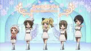 【しんげき】Snow*Love サビ60分ループ