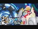 【ポケモンUSM】3流トレーナーのエンジョイ対戦USM編 1