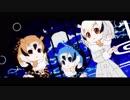 1080p6M 【MMDけもフレ】かしこいセル楽浄土【けものフレンズ】ver.6.3
