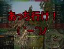 【WoT】ゆっくりテキトー戦車道 VK45.02A編 第112回「ふざけるなぁ×4」