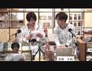 【チャンネル会員特典】「昭和のニオイチャンネル」第6回本放...