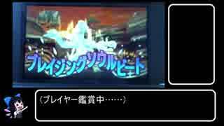 【ポケモンUSM】ジャラランガ軸追い風トリ