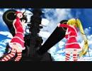 N02【MMD】すーぱーぬこわーるど【らぶ式モデル誕生祭 遅刻組】