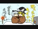 【minecraft】マイクラ世界で村づくり ~27日目(前編)~