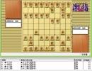 気になる棋譜を見よう1200(都成四段 対 西田四段)