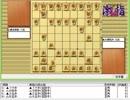 気になる棋譜を見よう1201(永瀬七段 対 橋本八段)