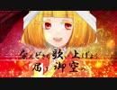 【UTAU音源配布】 雪花繚乱 【スザク】