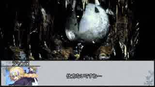 【ウタカゼ】風鳴き谷に眠る楽譜 その3