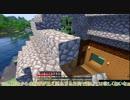 【Minecraft】5分クラフトpart35【ゆっく