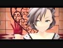 【MMD】折岸さんでバレリーコ
