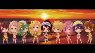 【ラブライブ!】 Mermaid festa vol.1 【9人合唱】
