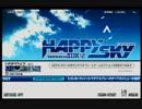 【AC】beatmaniaIIDX 12 HAPPY SKY - STANDARDモード (SP) (1)