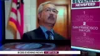 サンフランシスコのエド・リー市長が心臓麻痺で急死