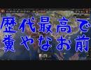 【HoI4】知り合い達と本気で火星人と戦ってみたpart5【マルチ実況】