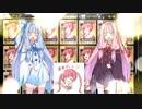 【アズールレーン】琴葉姉妹がアズレンやるっぽい♪~1-4、2-1攻略編~