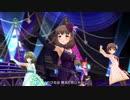 【デレステMAD】楓さん、未央ちゃん、ままゆの「Tulip」 【1080pテスト】