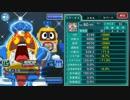 スーパーロボット大戦X-Ω 征覇VS 29-A イベント報酬機のみ