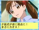 フィーリア王女とふたりはプリキュアSplash☆Star~687