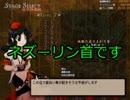 【実況】東方を7.5ミリも知らない僕が弾幕STGに挑戦【文花帖DS】 6