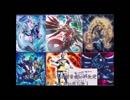 【遊戯王】闇ゲ決闘者達の2018年1月リミッ