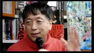 宮台真司×黒瀬陽平 新芸術校 講評会