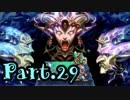 【聖剣伝説3】伝説を紡ぐ選ばれし者達-Part.29-【聖剣伝説COLLECTION】