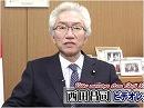 【西田昌司】所得課税と国債の効能、税制の根幹は給付と負担のバランスである[桜H2...