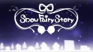Snow Fairy Story 歌ってみました【ホワイトベア】