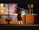 【淡咲みゆう】路地裏猫の正体 踊ってみた【オリジナル振付】