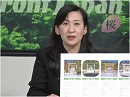 【今週の御皇室】新しくなった皇居宮殿への玄関口、武蔵陵墓地での誓い[桜H29/12/14]