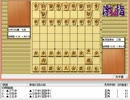 気になる棋譜を見よう1202(羽生二冠 対 中川七段)