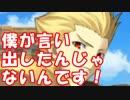 [※ネタばれ注意][実況]冬の幕間祭り 茨木童子 その2 [FGO] #ex95