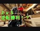 【VOICEROID実況】 #2 初心者頑張りシージ 逆境編  【R6S】