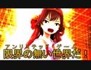 【MMD】艦隊闘劇 THE KING OF FLEETS「アンリミテッド・ゲームズ」【艦これ】