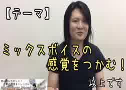 【朗報】元大物歌い手鋼兵ボイストレーナ