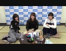 Machicoさん、高橋未奈美さんと『マリオカート』&『1-2-Switch』に挑戦! 青木瑠...