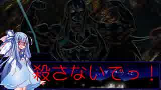 """『""""一流のハッピーエンド""""』/絶望の未来編#1/終末線087話"""