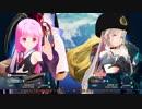 【Voiceloid・Cevio実況】琴葉&ARIA姉妹がSF5で遊んでみた【...