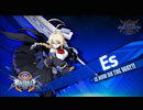 「BLAZBLUE CROSS TAG BATTLE」キャラクター紹介PV第5弾