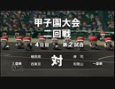 栄冠ナイン 2人雑談プレイ【桃+・足湯】 164