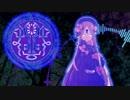【FGO】清廉なるHeretics ショートカバー