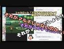 【ポケモンSM実況者交流戦】Amaze!×Amuse!お疲れ会【その4】