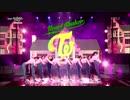 [K-POP] TWICE - Merry & Happy + Hea
