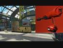 【スプラトゥーン2】復活!みんな大好きハコフグ倉庫で暴れ回る part62