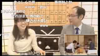 将棋の強いおじさんが【軍曹×レオ戦】を楽しく解説!①