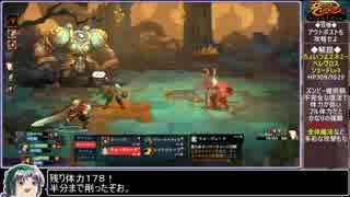 【ゆっくり実況】BattleChasers:NightWarをねっとりプレイ 全2/17話